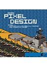 設計師談Pixel Design