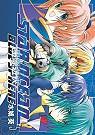 星際遊俠BLUE SPHERE 5