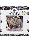 魔力雪橇 = The magic sleigh 封面