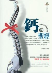 http://www.books.com.tw/img/001/027/47/0010274726.jpg