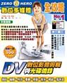 DV數位影音剪輯與光碟燒錄