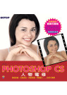 Adobe Photoshop CS人物電修