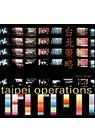 台北策略 = Taipei operations /