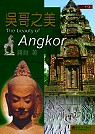 吳哥之美 =  The beauty of Angkor /