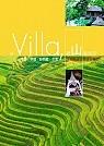 住Villa-看山在微笑:印尼.泰國.紐西蘭.台灣24家精選山間渡假別墅
