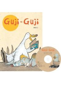 Guji-Guji /