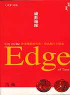 盛世邊緣:香港電影的性別.特技與九七攻治
