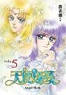 天使迷夢5