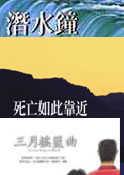中華民國八十五年台灣地區適用勞動基準法事業單位勞動條件概況調查報告