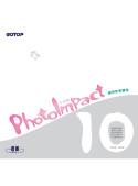 PhotoImpact 10中文版網頁影像寶典