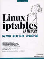Linux iptables ...