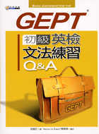 初級英檢文法練習Q&A =  Basic grammar for the GEPT /
