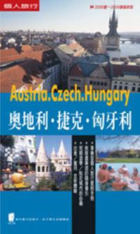 奧地利.捷克.匈牙利