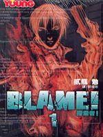 BLAME!- 探索者 -1