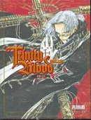 Trinity Blood小說 聖魔之血^(第一部 I^)Reborn on the Ma