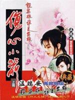 中國現代文學與教學國際研討會論文集 /