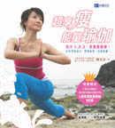 超享瘦能量瑜伽