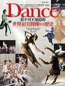 你不可不知道的世界頂尖舞團及其歷史 /