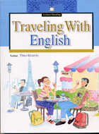 Traveling with English