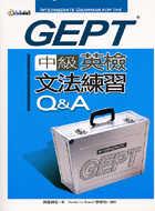 中級英檢文法練習Q&A
