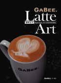 Latte Art咖啡拉花:Espresso與牛奶的完美邂逅