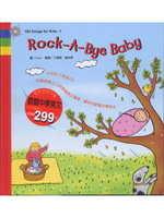ROCK-A-BYE BADY(附英文童謠CD)