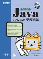 Java JDK 5.0學習筆記(增訂版)