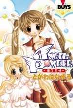 ANGEL POWDER - ...