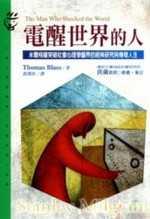 電醒世界的人 :  米爾格蘭突破社會心理學疆界經典研究與傳奇人生 /