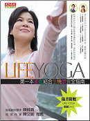 Life yoga:第一本瑜珈結合生機飲食全指南