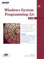 Windows system programming 3/e中文版