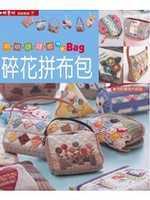 碎花拼布包:拼拼縫縫做拼布Bag