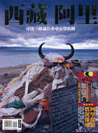 西藏.阿里 =  Tibet.Ngari /