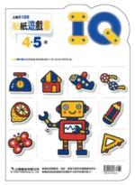 IQ貼紙遊戲書4.5歲