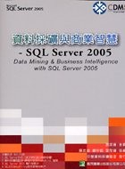 資料採礦與商業智慧 : SQL Server 2005 = Data mining & business intelligence with SQL Server 2005