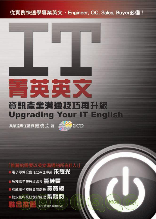 http://im2.book.com.tw/image/getImage?i=http://www.books.com.tw/img/001/033/33/0010333376_bc_01.jpg&v=449fb73f&w=655&h=609