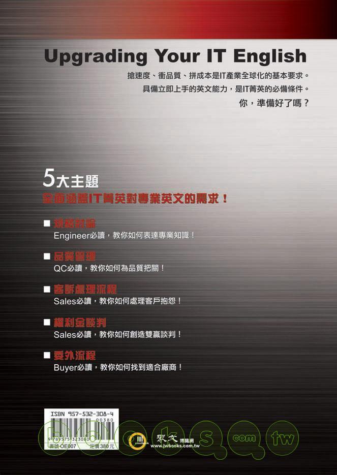 http://im2.book.com.tw/image/getImage?i=http://www.books.com.tw/img/001/033/33/0010333376_bf_01.jpg&v=449fb73f&w=655&h=609