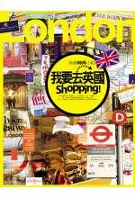 我要去英國Shopping!