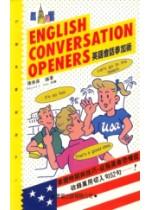 英語會話參加術