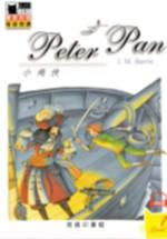 小飛俠 =  Peter pan /