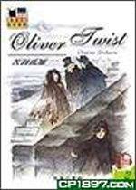 苦海孤雛 =  Oliver twist /