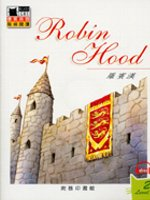 羅賓漢 =  Robin hood /