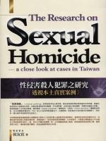 性侵害殺人犯罪之研究 :  透視本土真實案例/