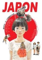 Japon :  看見日本:法X日漫畫創作合集 /