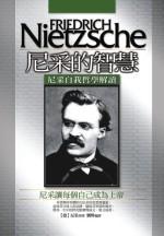尼采的智慧 :  尼采自我哲學解讀 /
