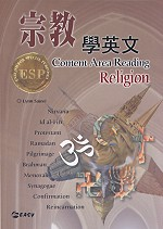 宗教學英文 =  Content area reading religion /