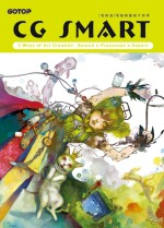 CG SMART[電繪通]電腦繪圖創作教學 : source x processes x export = 3 Ways of art creation