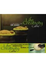 冠軍創意咖啡Life Crea...