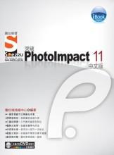 突破PhotoImpact 11中文版