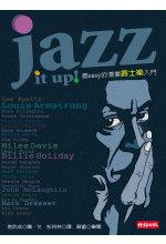 Jazz it up! :  最easy的漫畫爵士樂入門 /